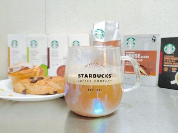 Starbucks Premium Mix9 600x450 - スタバのプレミアムミックスが美味しくてVIAよりお得!コーヒーもお店より安い