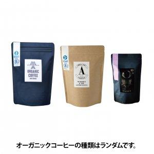 e570d0ee25b58961b033f599d912dbae 300x300 1 - 森彦福袋2021の中身や値段|コーヒー豆・ドリップバッグなど大量に入ってお得です