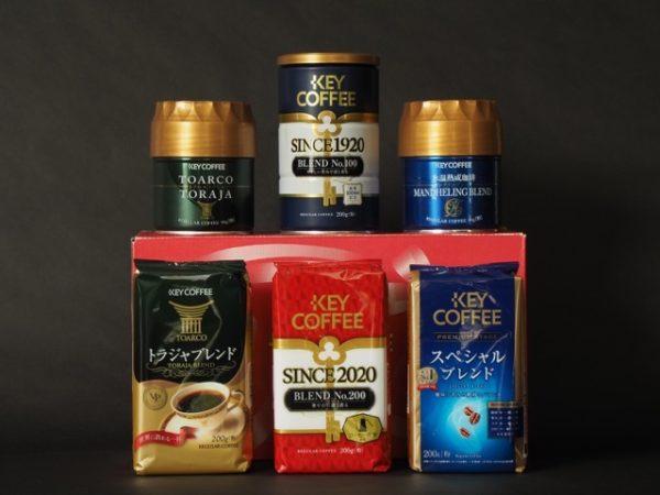 th 201218 7 dl 600x450 - キーコーヒー福袋2021がお得すぎ。1杯12円の激安コーヒー福袋