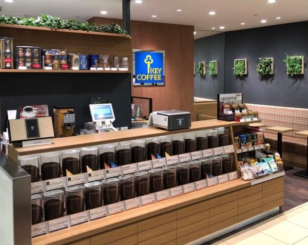 th 201218 8 dl 600x477 - キーコーヒー福袋2021がお得すぎ。1杯12円の激安コーヒー福袋