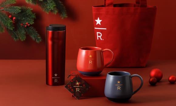 Starbucks Reserve Holiday 2020