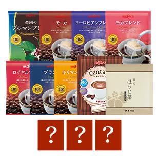 th 50 2021m - ブルックスのコーヒー福袋2021登場!価格の2倍相当の豪華な内容