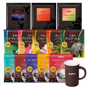 th 50 21m - ブルックスのコーヒー福袋2021登場!価格の2倍相当の豪華な内容