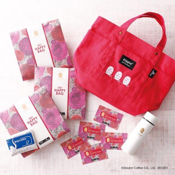 th Cafe Lexel lucky bag 2021 1 600x600 - カフェレクセル福袋2021の中身や値段|キッピスのバッグとミニボトル付き