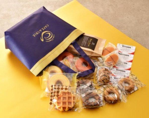 th Cafe de Clie Lucky Bag 2021 2 600x473 - カフェドクリエ福袋2021中身公開!事前予約限定でドリンクチケット貰える