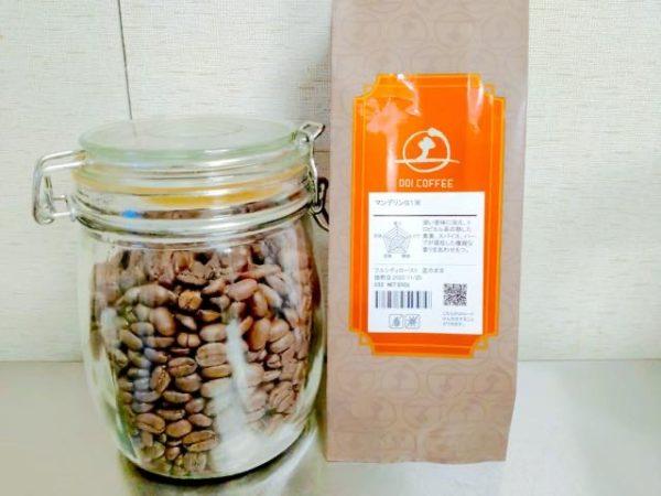 th Doi Coffee Mandelin G1 1 600x450 - 土居珈琲のコーヒー豆15種類を飲んだ正直な感想|評判や口コミを探している方へ