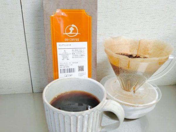 th Doi Coffee Mandelin G1 4 600x450 - 土居珈琲のコーヒー豆「マンデリンG1」を飲んだ感想を正直に述べる