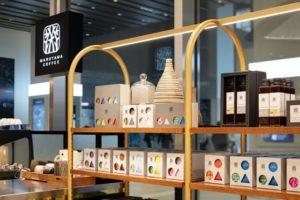 th MCSQ 010 DC51097 S 1400x933 1 300x200 - 丸山珈琲の福袋2021の中身や値段|最大40%割引でコーヒーが楽しめる