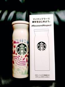 th Starbucks lucky bag 2021 contents 18 - スタバ福袋2021中身ネタバレ公開|予約や抽選方法・倍率や確率は?