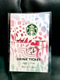 th Starbucks lucky bag 2021 contents 32 - スタバ福袋2021中身ネタバレ公開|予約や抽選方法・倍率や確率は?