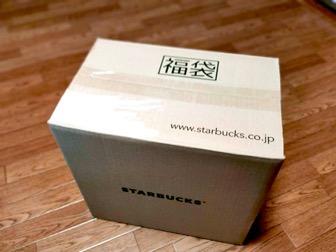 th Starbucks lucky bag 2021 contents 45 - スタバ福袋2021中身ネタバレ公開|予約や抽選方法・倍率や確率は?