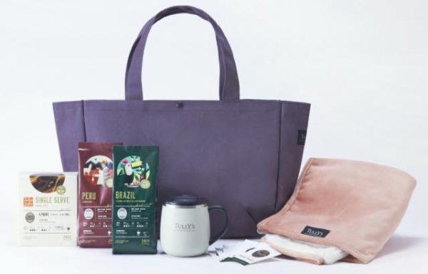 th Tullys lucky bag 2021 1 600x385 - コーヒー福袋2021まとめ|スタバ・タリーズ・コメダ・カルディ等の情報を掲載