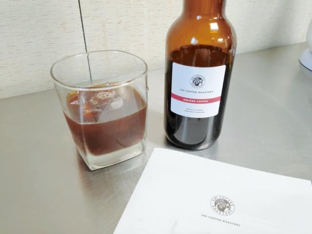 th beauty 20201023084743 - ユニコーヒー横浜のクラフトコーヒーとラテベースの感想を正直に述べる