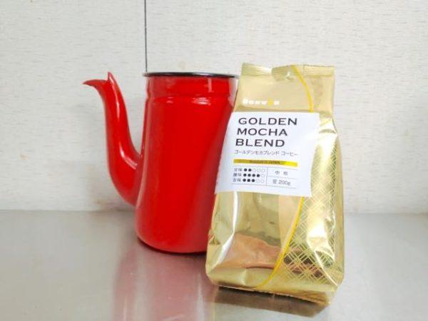 th beauty 20201105062942 600x450 - ドトールのコーヒー豆ゴールデンモカブレンドを飲んだ感想を正直に述べる