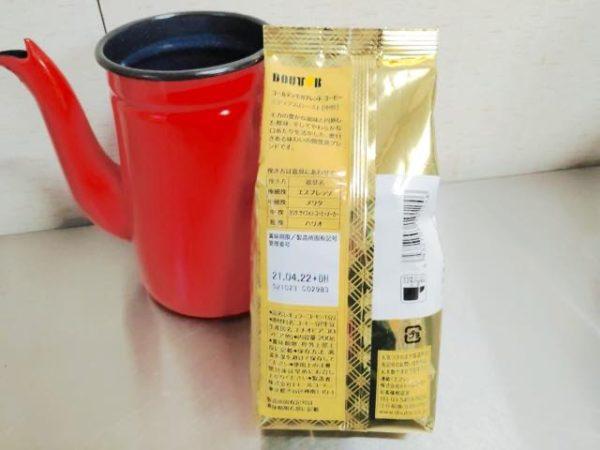 th beauty 20201105062956 600x450 - ドトールのコーヒー豆ゴールデンモカブレンドを飲んだ感想を正直に述べる