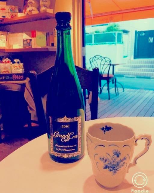 th mi cafeto7 768x960 1 - ユニコーヒー横浜のクラフトコーヒーとラテベースの感想を正直に述べる