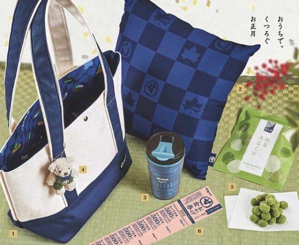 th okagean lucky bag 2021 2 600x492 - コーヒー福袋2021まとめ|スタバ・タリーズ・コメダ・カルディ等の情報を掲載