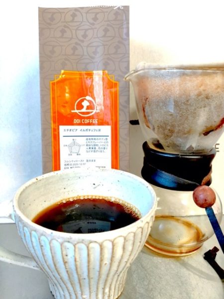 Doi Coffee Ethiopia Irgachefe 1 450x600 - 土居珈琲のコーヒー豆「エチオピア イルガチェフェ」の正直な感想
