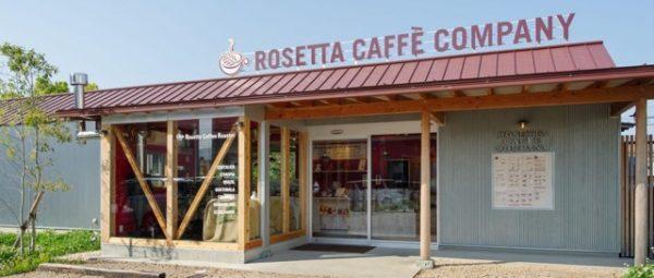 Exterior of Tokushima Rosetta Cafe 600x255 - ロゼッタカフェのコーヒー豆「ウルトラマンデリン」飲んだ正直な感想