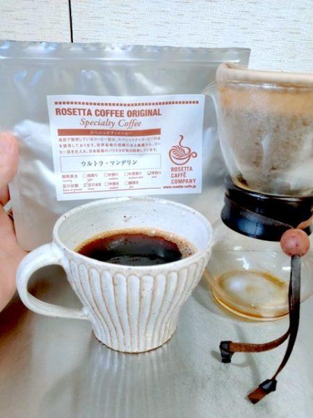 Rosetta Cafe Coffee Beans Review Photos 2 450x600 - ロゼッタカフェのコーヒー豆「ウルトラマンデリン」飲んだ正直な感想