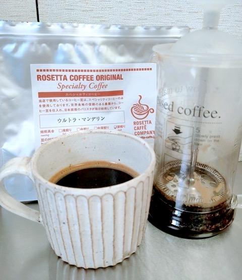 Rosetta Cafe Coffee Beans Review Photos 3 - ロゼッタカフェのコーヒー豆「ウルトラマンデリン」飲んだ正直な感想