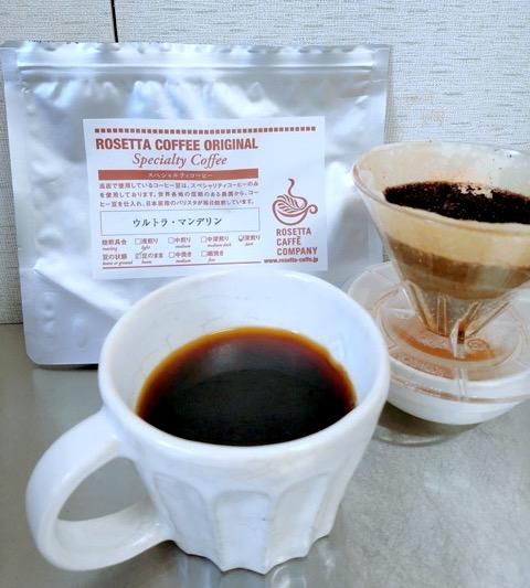 Rosetta Cafe Coffee Beans Review Photos 4 - ロゼッタカフェのコーヒー豆「ウルトラマンデリン」飲んだ正直な感想