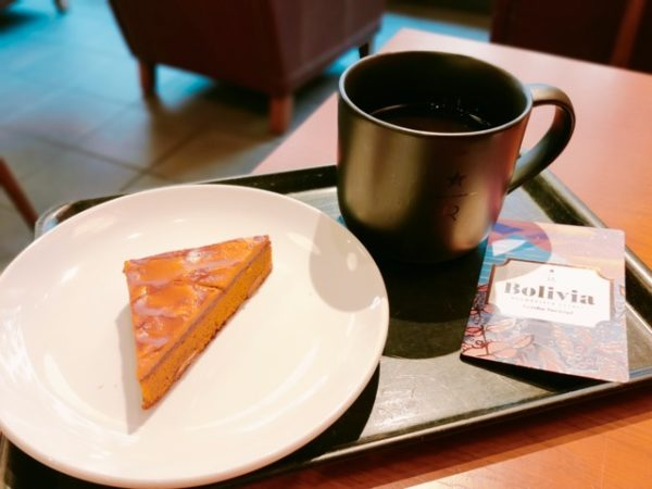 Starbucks caramel bar 2 600x450 - スタバ新作フード6品の感想|2020年12月26日発売