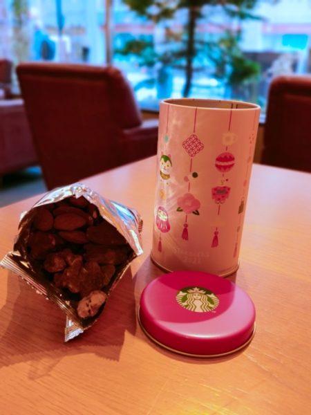 Starbucks tiramisu nuts 450x600 - スタバ新作フード6品の感想|2020年12月26日発売