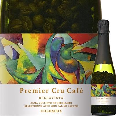 th 139 thumbnail - ミカフェート福袋2021予約開始!シャンパンボトルに入った高級コーヒー豆など詰まってます。