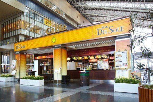 th Appearance of Bar del Sole 600x400 - ロゼッタカフェのコーヒー豆「ウルトラマンデリン」飲んだ正直な感想