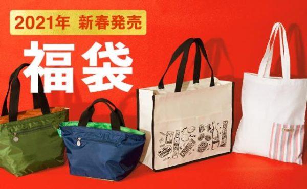 th Cardi lucky bag 2021 11 600x370 - コーヒー福袋2021まとめ|スタバ・タリーズ・コメダ・カルディ等の情報を掲載