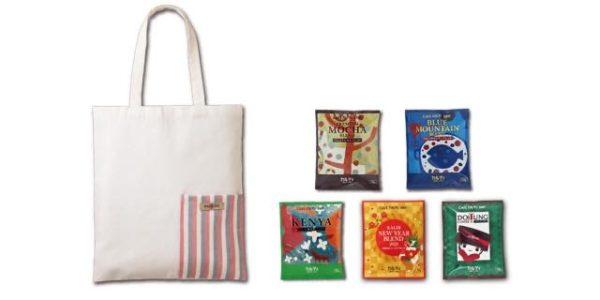 th Cardi lucky bag 2021 3 600x300 - カルディ福袋2021は食品福袋など4種登場!発売日・事前抽選の詳細