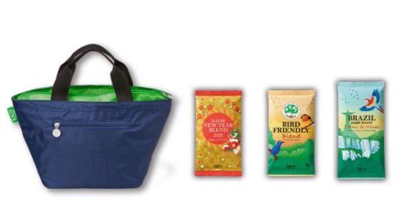 th Cardi lucky bag 2021 8 600x300 - カルディ福袋2021は食品福袋など4種登場!発売日・事前抽選の詳細
