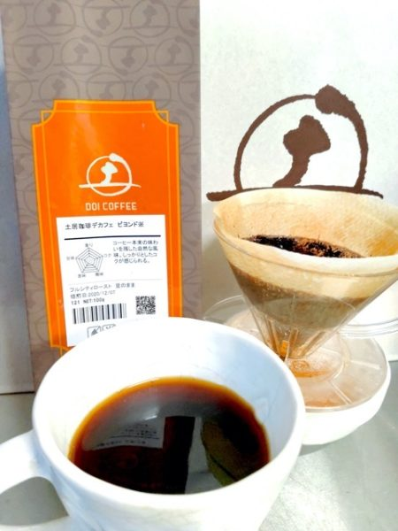 th Doi Coffee Decaf Beyond 4 450x600 - 土居珈琲のコーヒー豆「デカフェ ビヨンド」を飲んだ正直な感想