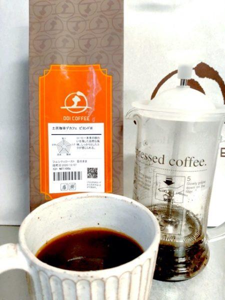 th Doi Coffee Decaf Beyond 5 450x600 - 土居珈琲のコーヒー豆「デカフェ ビヨンド」を飲んだ正直な感想