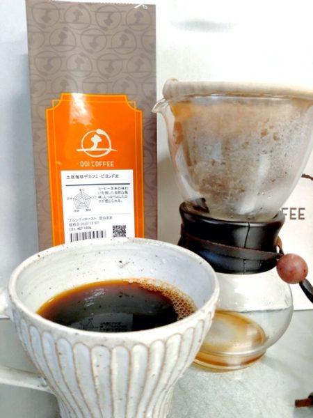 th Doi Coffee Decaf Beyond 6 450x600 - 土居珈琲のコーヒー豆「デカフェ ビヨンド」を飲んだ正直な感想