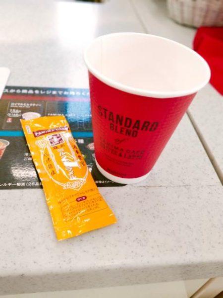 th IMG20201201074638 450x600 - ファミマ新作ドリンク森永ミルクキャラメルラテは絶品のおいしさ!