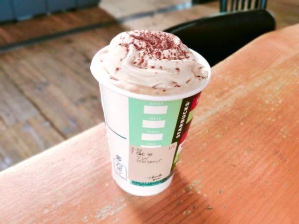 Starbucks コーヒークリームホワイトモカ
