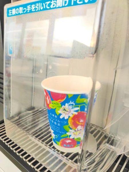 th Lawson New Taiwanese Tea Passion Fruit Four Seasons Spring Tea 3 450x600 - ローソン新作【台湾茶パッションフルーツ四季春茶】飲んだ正直な感想