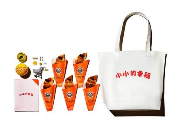 th Saint Marc Cafe Lucky Bag 2021 1 600x450 - コーヒー福袋2021まとめ|スタバ・タリーズ・コメダ・カルディ等の情報を掲載