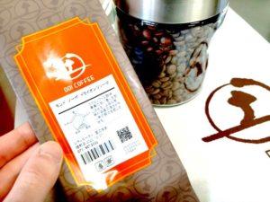 土居珈琲のコーヒー豆モンドノーボ ドライオンツリー バウ農園