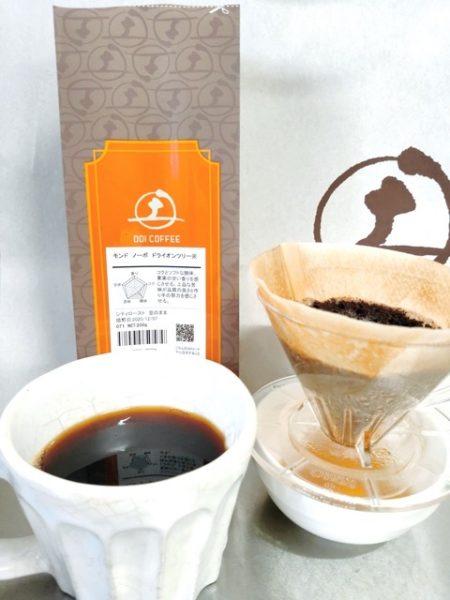 th beauty 20201214092825 450x600 - 土居珈琲のコーヒー豆15種類を飲んだ正直な感想|評判や口コミを探している方へ