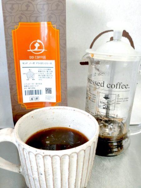 th beauty 20201214094123 450x600 - 土居珈琲のコーヒー豆モンドノーボ ドライオンツリー バウ農園の感想