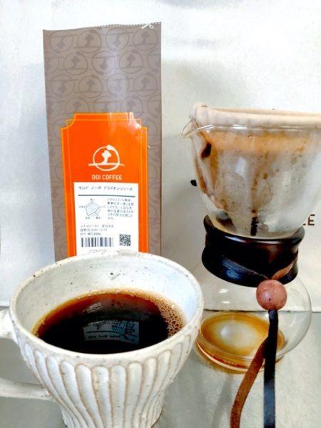 th beauty 20201214095904 450x600 - 土居珈琲のコーヒー豆モンドノーボ ドライオンツリー バウ農園の感想