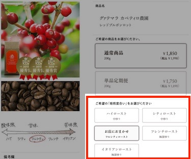 9c0c7f35bddf5af48126336d5ed6eff2 - フルシティローストとは苦味と甘みを楽しめるコーヒー豆の焙煎度のこと