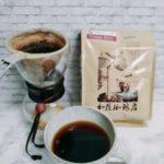 加藤珈琲店コスタリカ