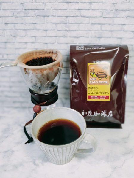 IMG20210128090033 450x600 - 加藤珈琲店のおすすめコーヒー豆を5種類の中から紹介|一番美味しいコーヒー豆は?