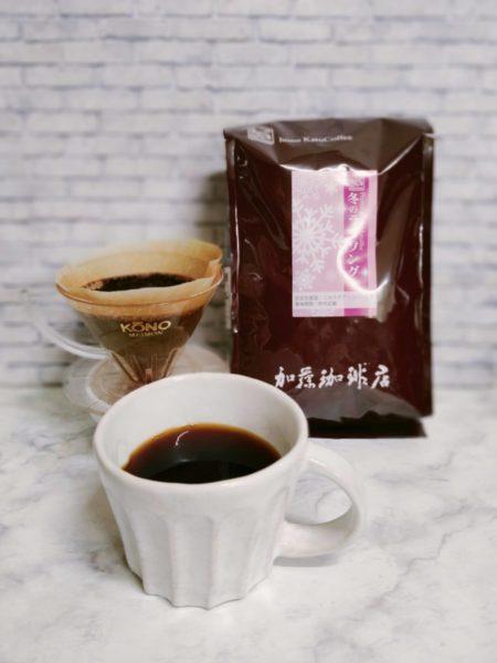 IMG20210129060657 450x600 - 加藤珈琲店のコーヒー豆「冬のラブソング」飲んだ正直な感想