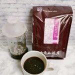 加藤珈琲店のコーヒー豆「冬のラブソング」飲んだ正直な感想