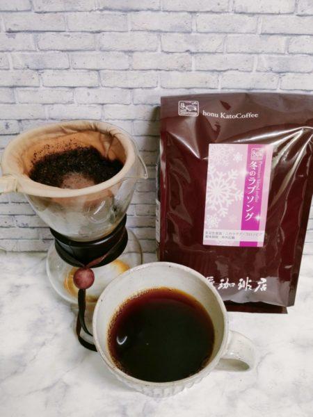 IMG20210129062331 450x600 - 加藤珈琲店のコーヒー豆「冬のラブソング」飲んだ正直な感想